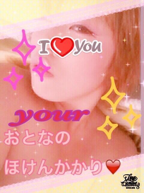 http://files.fuzoku.jp/img/shop/otonaotona/diary/14506099/d_0_20180107050515459.JPG